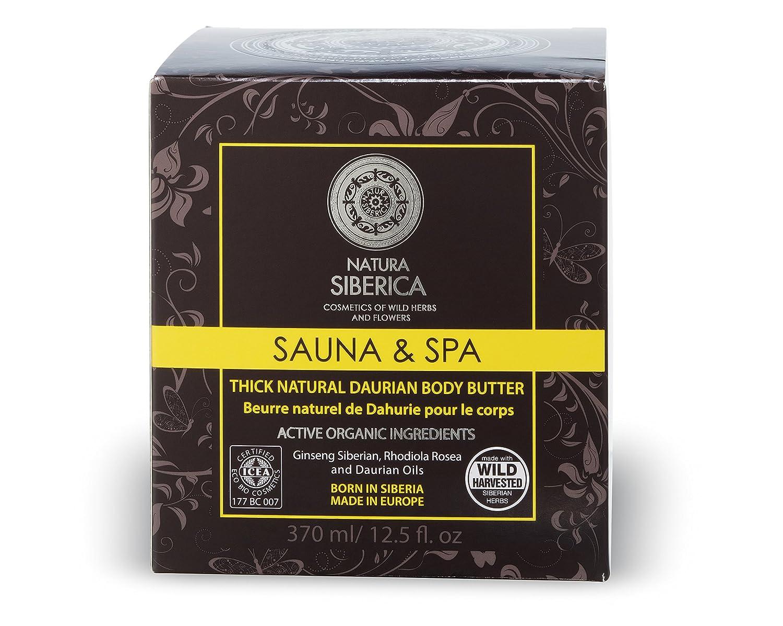Natura Sibérica Sauna& Spa Aceite Daúrico Corporal 370 ml Natura Siberica 0505