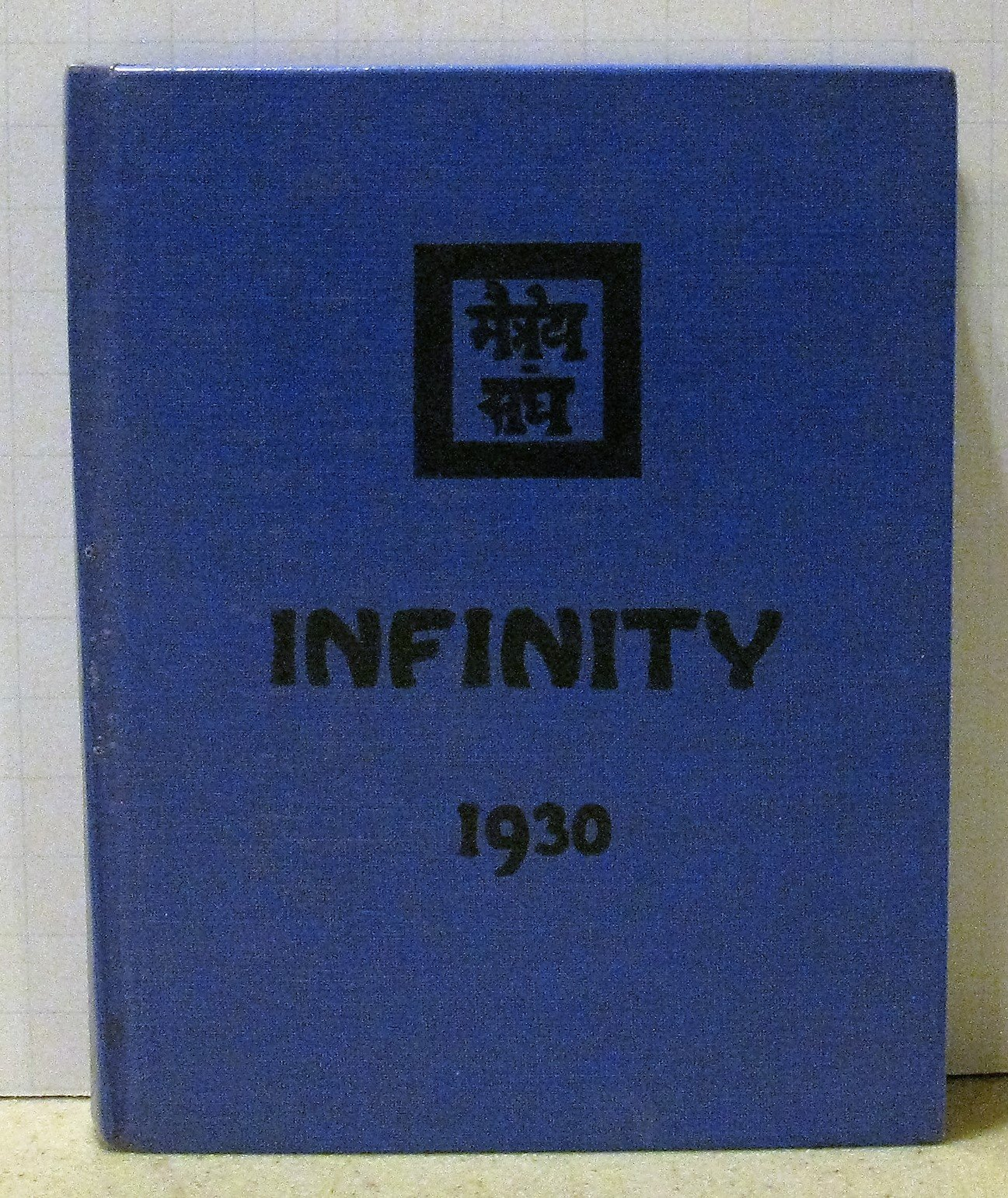Infinity [Vol 1, book one, I] 1930 [Signs of Agni Yoga ...