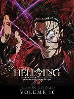 Hellsing Ultimate (Volume 10)