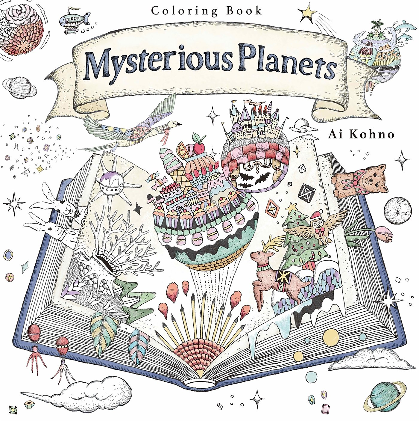 Amazon Mysterious Planets A Coloring Book 9781250117274 Ai Kohno Books