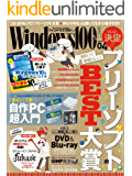 Windows100% 2016年 04月号 [雑誌]