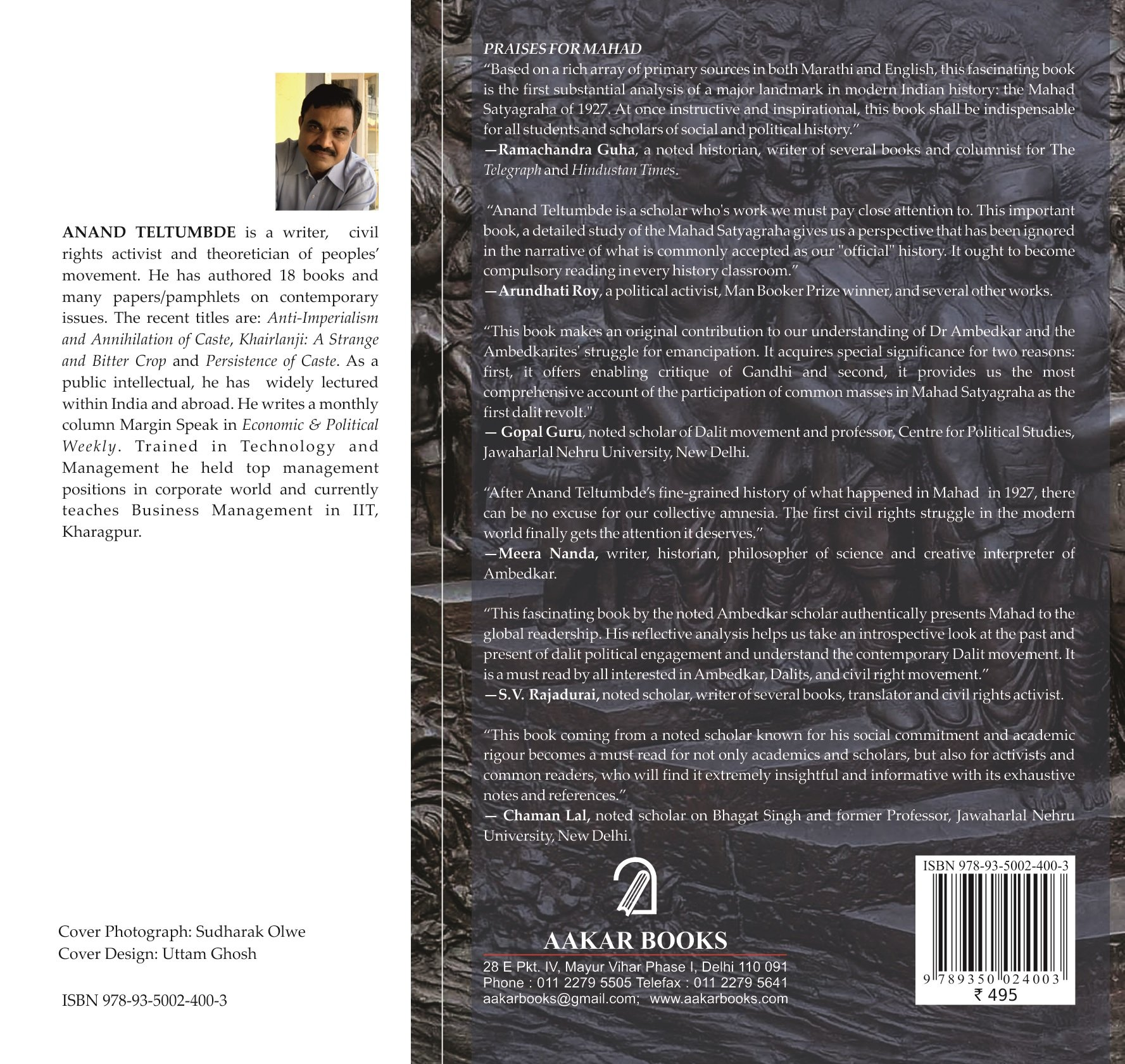 Buy Mahad: The Making of the First Dalit Revolt Book Online at Low