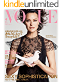 VOGUE JAPAN (ヴォーグジャパン) 2019年 04月号