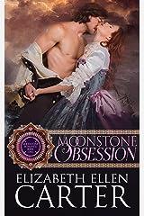 Moonstone Obsession (Moonstone Romance Book 1)