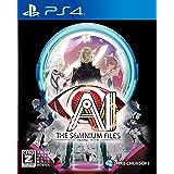 【PS4】AI: ソムニウム ファイル【早期購入特典】スペシャルサウンドトラック~REVERIES IN THE RaiN~(付) 【CEROレーティング「Z」】