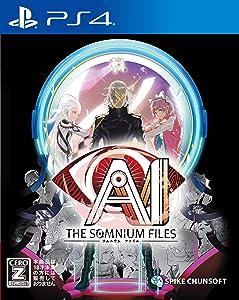 AI: ソムニウム ファイル【早期購入特典】スペシャルサウンドトラック~REVERIES IN THE RaiN~(付) 【CEROレーティング「Z」】