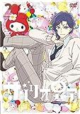 TVアニメ「サンリオ男子」第2巻【DVD】