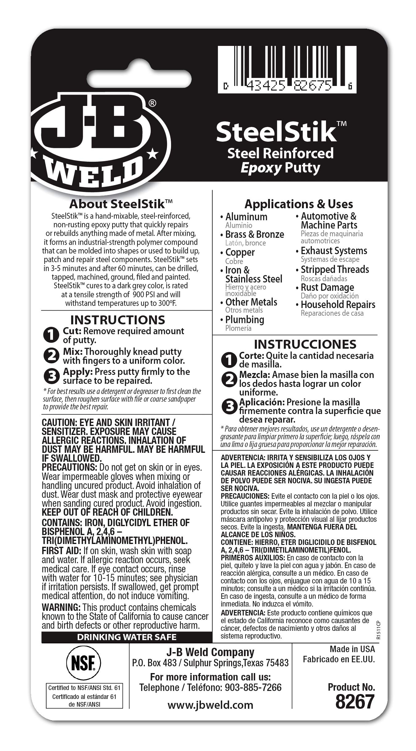 J-B Weld 8267-S SteelStik Steel Reinforced Epoxy Putty Stick - 2 oz