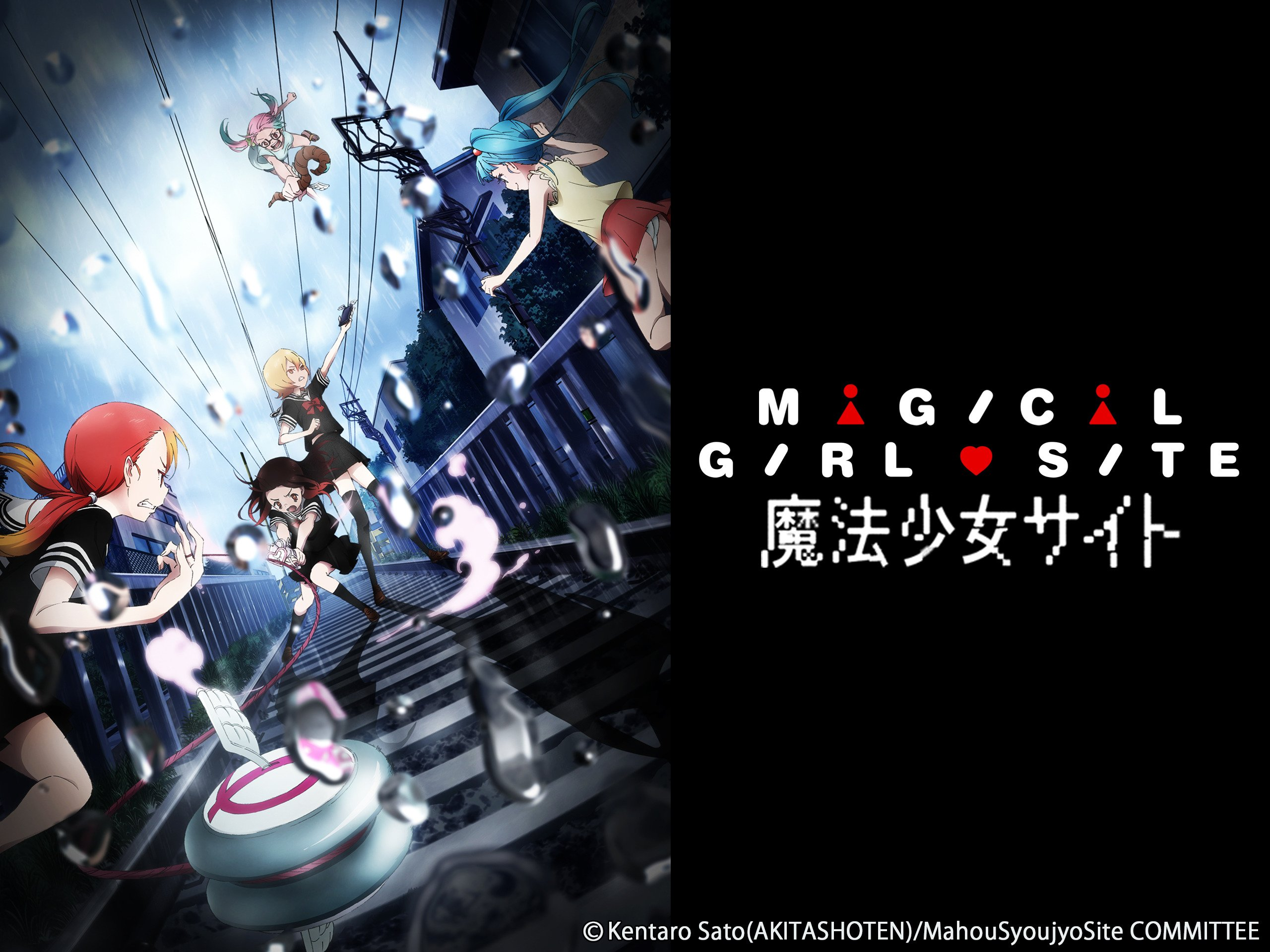 Bildergebnis für magical girl site