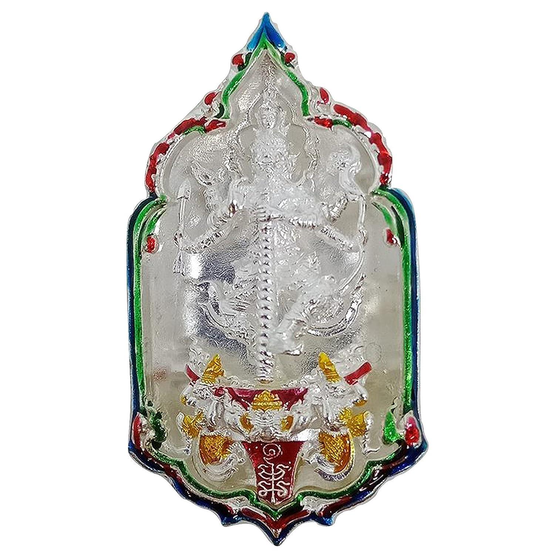 BuddhistジュエリータイAmulet牽引Wessuwan Giant Kuvera Rasun sedthee Strong and Lucky For Life Magic B07CRRJZNL