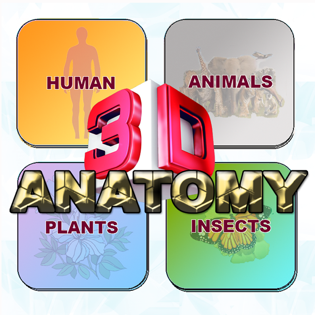 Dealsteals Anatomy 3d Software Human Anatomy Animal Plant Insect