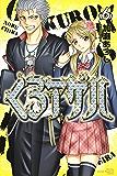 くろアゲハ~カメレオン外伝~(6) (月刊少年マガジンコミックス)