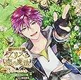 「イケメン革命◆アリスと恋の魔法」シチュエーションCD~フェンリル=ゴッドスピード 編~