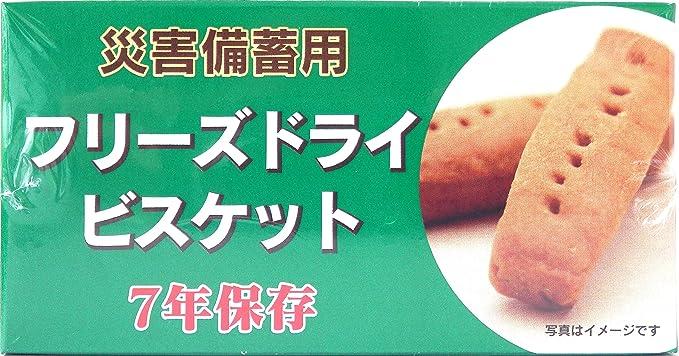 Para congelar los arsenales de desastres galletas 50g seco (4 est? presente) cajas