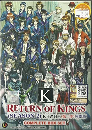 Amazon com: K : RETURN OF KINGS (SEASON 2) - COMPLETE TV