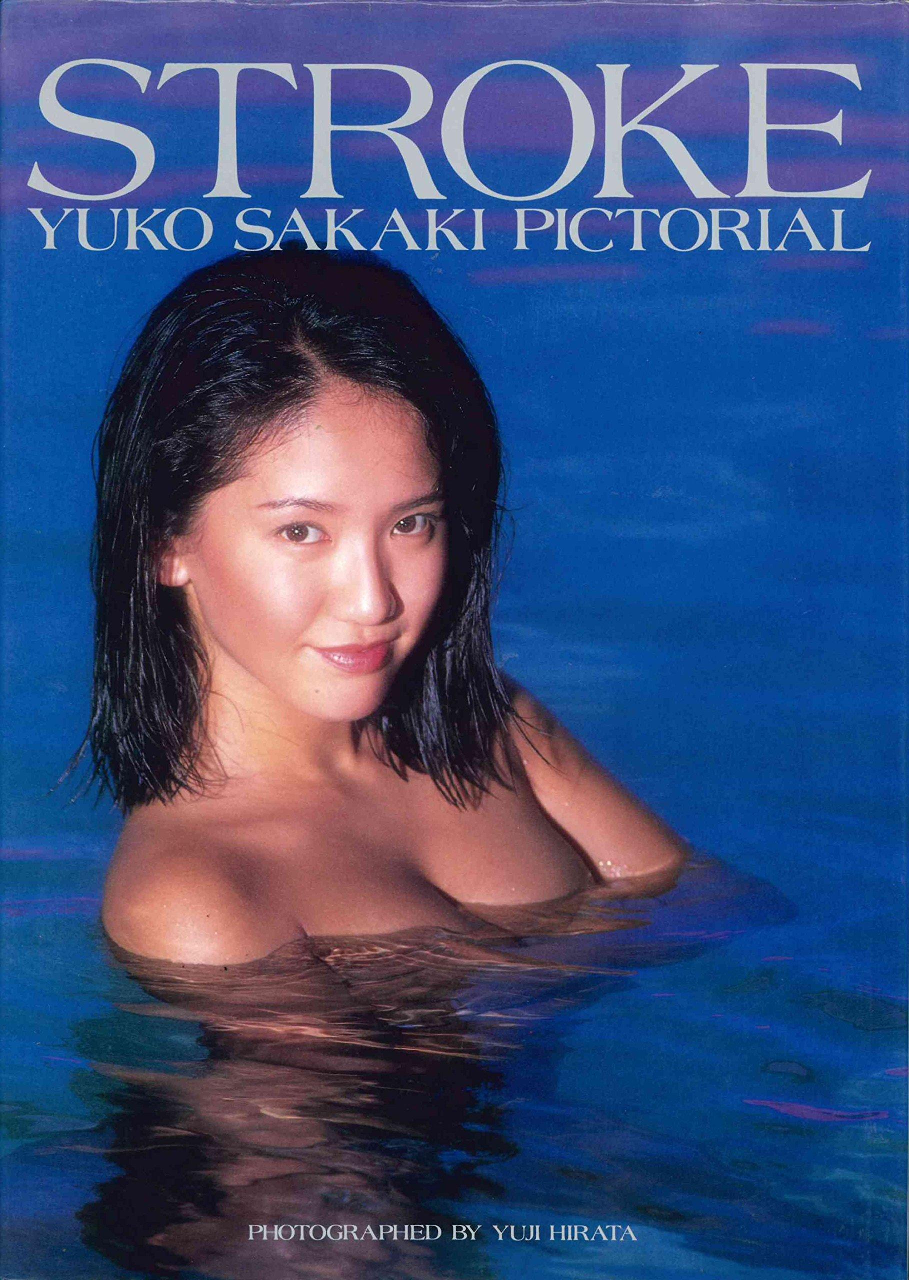 坂木優子画像