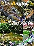 North Angler's 2019年9月号 (2019-08-08) [雑誌]