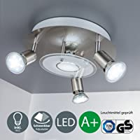 LED ceiling light I Ceiling lamp I spotlights for living room I Kitchen I Hallway I Bedroom I Kid's room I Dining room I Metal glass I 3 Spots rotatable I 4 x 250 Lumen I 230 V