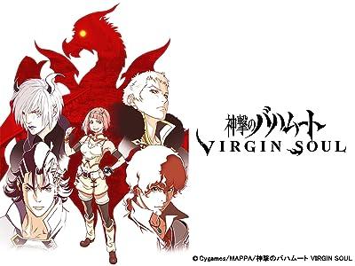 神撃のバハムート VIRGIN SOUL DVD