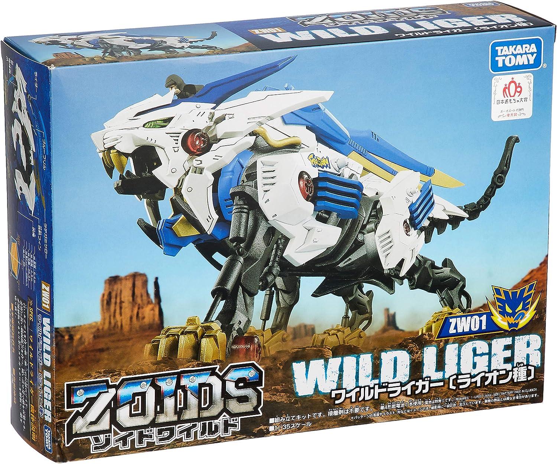 Takara Tomy Zoid Wild Wild Liger ZW01 with Limited Z Cap Blue /& Black Set