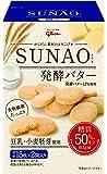 江崎グリコ 【糖質50%オフ※】SUNAO(発酵バター) 62g×5個