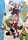 あまんちゅ! 8巻 (ブレイドコミックス)