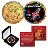 2020 Lunar Chinese New YEAR OF THE RAT Kennedy U.S. Coin Polychrome w/BOX and CERTIFICATE