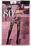 (アツギ)ATSUGI タイツ 80D アツギ タイツ (ATSUGI TIGHTS) 80デニール 〈2足組3セット〉