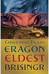 Eragon, Eldest, Brisingr Omnibus (The Inheritance Cycle) Kindle Edition
