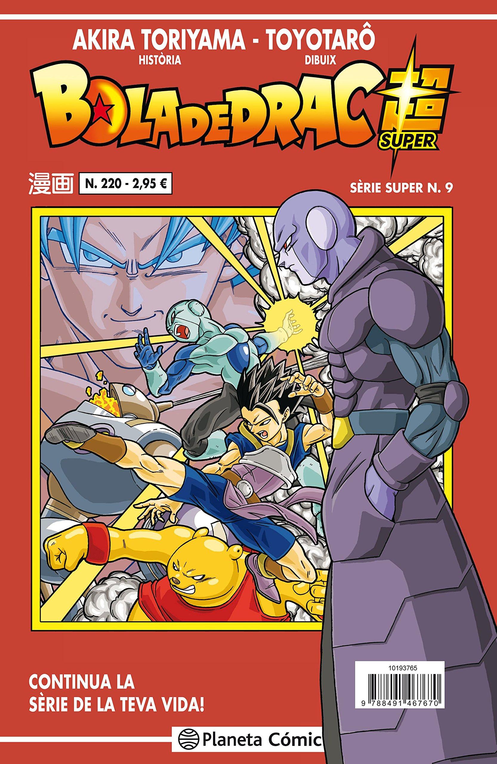 Bola de Drac Sèrie vermella nº 220 (Manga Shonen) (Catalán) Tapa blanda – 3 jul 2018 Akira Toriyama Daruma Planeta DeAgostini Cómics 849146767X