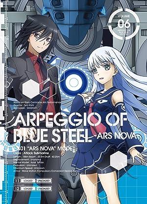 蒼き鋼のアルペジオ -アルス・ノヴァ- きこうしょうじょはきづつかないDVD