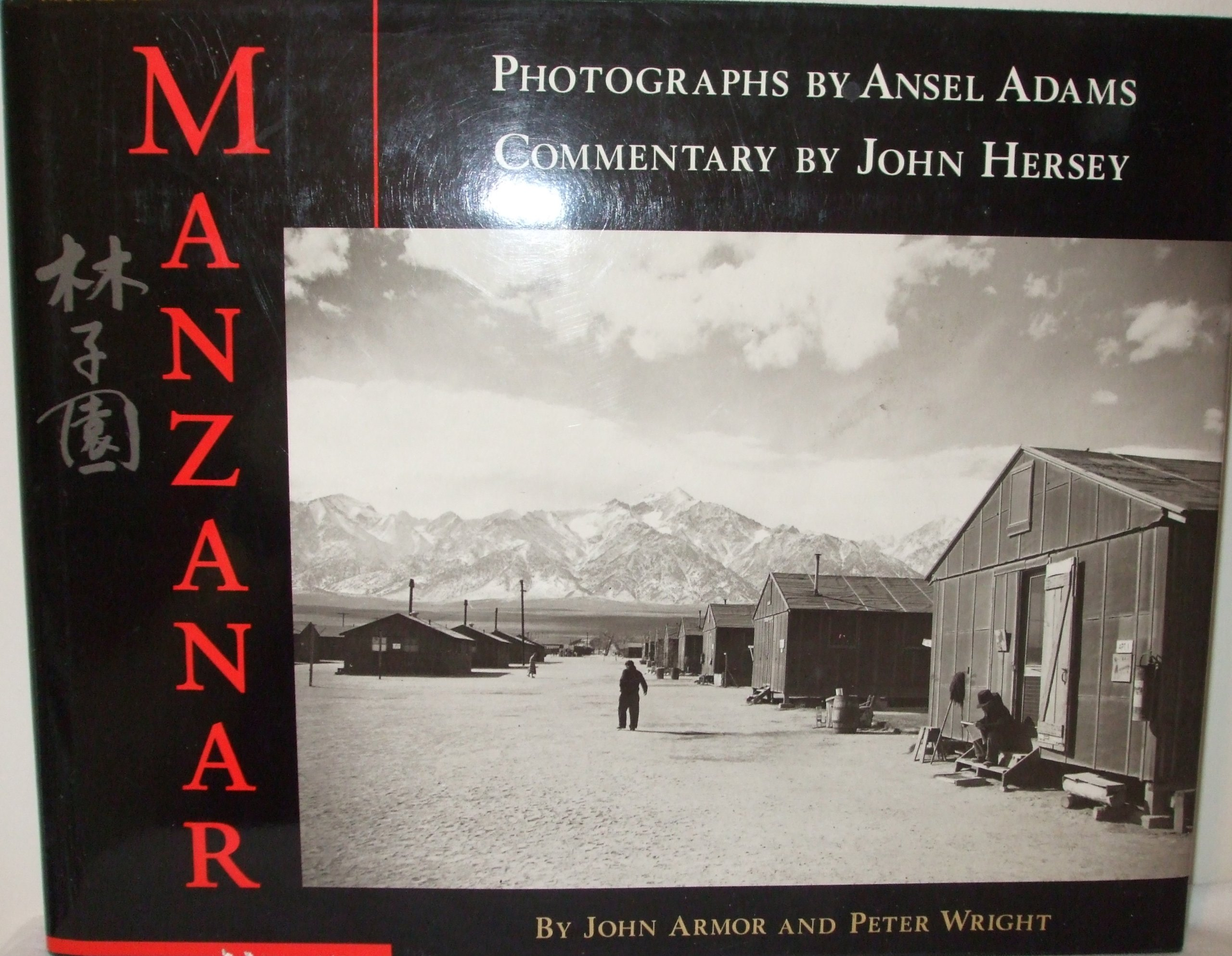 manzanar photography by ansel adams commentary by john hersey