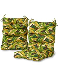 Greendale Home Fashions Outdoor ...