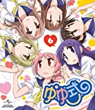 ゆゆ式 6 (初回限定版) [Blu-ray]