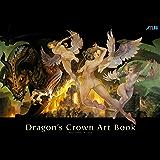ドラゴンズクラウン アートブック (アトラスファミ通)