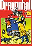 Dragon Ball Tome 28 : Perfect Edition (Dragon Ball Perfect edition)