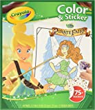 Amazon Crayola Giant Coloring