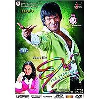 Raaj - The Show Man
