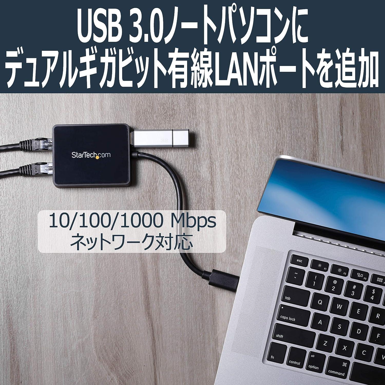 Startech.com USB32000SPT 2port Usb 3 Gigabit Ethernet Adap Lan Adapter