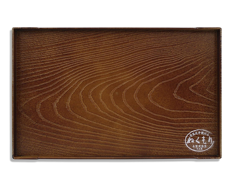 Bandeja de servir lacada japonesa, diseño de grano de madera ...