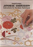 Traditional Japanese Embroidery: Instructions for the Basic Techniques