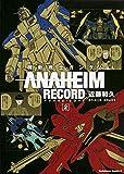 機動戦士ガンダム ANAHEIM RECORD (2) (カドカワコミックス・エース)