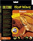 Amazon Com Exo Terra Pt2605 Desert Habitat Kit Medium