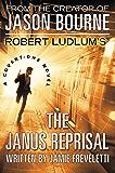 Robert Ludlum's (TM) The Janus Reprisal (A Covert-One novel Book 9)