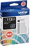 brother インクカートリッジ (黒) LC113BK