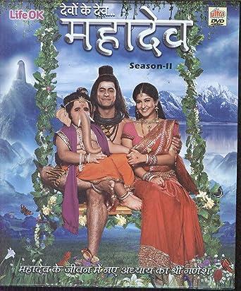 Amazon com: Devon Ke Dev Mahadev Season 2: Movies & TV