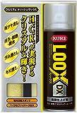 KURE(呉工業) LOOX DX 1187