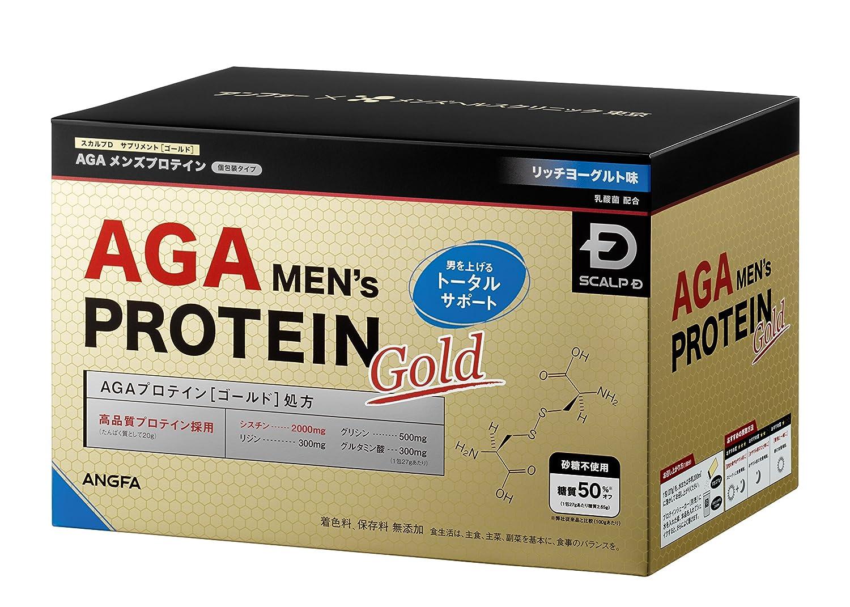 AGAメンズ プロテイン ゴールド(リッチヨーグルト味) B01ICJPX34