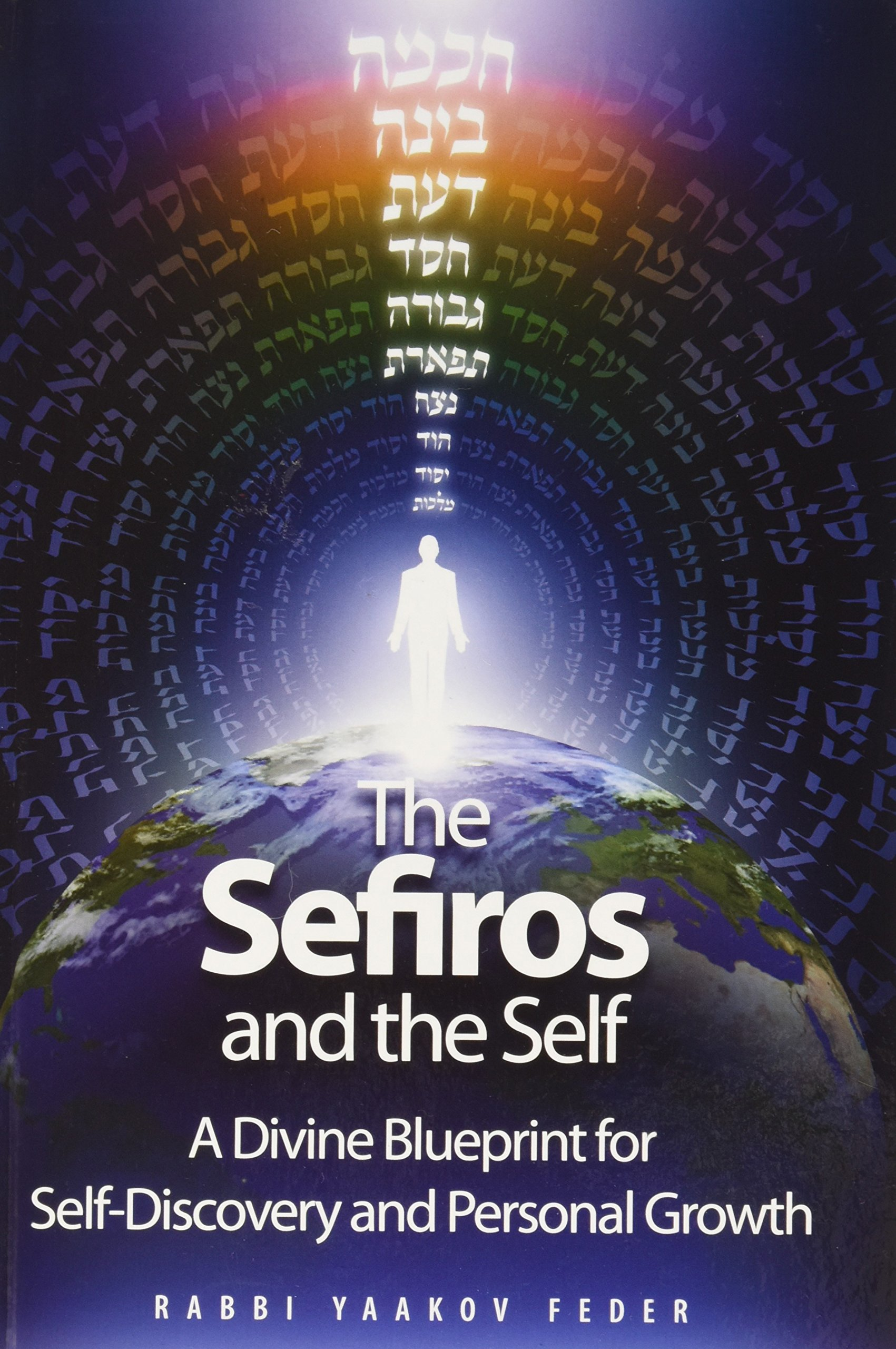 The sefiros and the self a divine blueprint for self discovery and the sefiros and the self a divine blueprint for self discovery and personal growth rabbi yaakov feder 9781680252255 amazon books malvernweather Choice Image