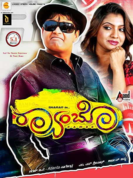 kannada rambo 2 hd video songs free download